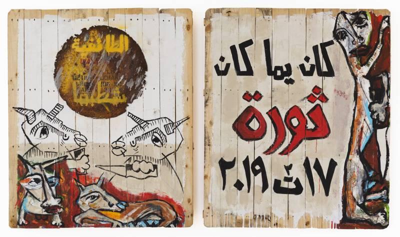 Once Upon a Time... A Revolution كان يما كان ثورة - Selim Mawad