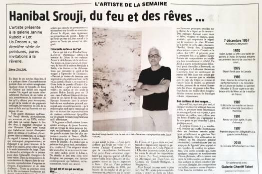 """Hanibal Srouji, du feu et des rêves..."" L'Orient Lejour, 13 June, 2018 - Zéna Zalzal"